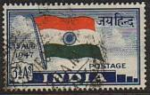 India First Stamp